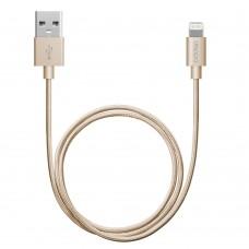 Кабель для Apple Lightning MFI Deppa 1,2м алюминий/нейлон золотистый