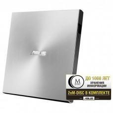 Оптический привод USB DVD-RW ASUS , Silver ( SDRW-08U7M-U/SIL/G/AS )