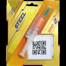 Силиконовая смазка для кулера STEEL Glide Silicium ( SPO-2 ) 2 грамма