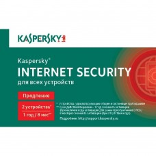 Антивирус Лаборатория Касперского Kaspersky Internet Security Multi-Device Russian Edition продление для 2ПК на 1 год Renewal Card ( KL1939ROBFR)